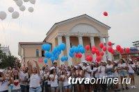 ОНФ в Туве: сердце цветов российского флага билось в такт музыке!