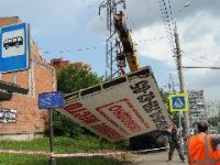 Кызыл: под снос пойдут бесхозные рекламные конструкции