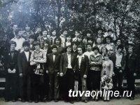 Кызылская школа № 1. Выпуск 1980 года – сбор у памятника Красным партизанам 25 сентября в 18.00
