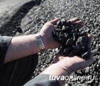 В Туве отмечают День шахтера