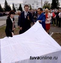 В Туве состоялась закладка камня на месте возведения памятника тувинским добровольцам, сражавшимся с фашистами