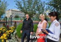 Городская комиссия определит из 101 участника победителей и призеров конкурса «Кызыл – территория чистоты и порядка»