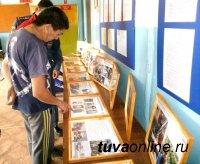 К 25-летию МЧС в 12 районах Тувы открылась фотовыставка «Ради жизни на земле»