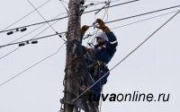 Подача электроэнергии полностью восстановлена в Тоджинском районе Тувы