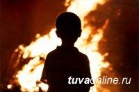 В Бай-Тайге в результате детской шалости сгорело 6 тонн грубых кормов