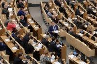 Депутаты Госдумы решили принять бюджет на год вместо трех