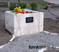 До 1 октября в Мэрии Кызыла принимаются работы на лучший проект площади и памятника Тувинским добровольцам