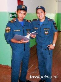 В Туве лучший начальник караула служит в 22 пожарно-спасательной части