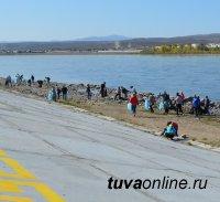 День Енисея в Туве отметят субботником по берегу Великой реки
