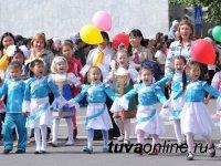 В Кызыле будут чествовать работников дошкольного образования