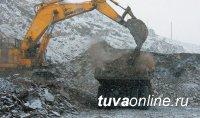 Взрывные работы на угольном разрезе Каа-Хемский с 12 до 14 часов