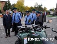 Комитет по обороне Совета Федерации побывал в Пограничном управлении Тувы