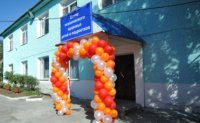 В Кызыле открылся Центр психического здоровья детей и подростков