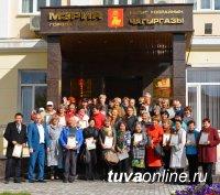 Лучшие благоустроители Кызыла отмечены денежными премиями