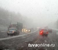 В Туве завтра ожидаются мокрый снег и туман