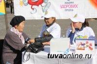 """Всемирный день сердца тувинские врачи отметили выходом """"в народ"""""""