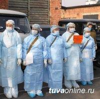 Всероссийская тренировка по гражданской обороне состоится с 5 по 9 октября в Туве