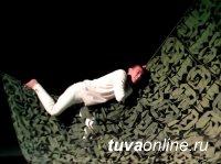 Тувинский театр кукол победил в трех номинациях на театральном фестивале в Забайкалье
