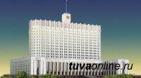 Глава Тувы вылетел в Москву на встречу с руководством Минфина России