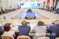Глава Кызыла Дина Оюн выступила на Конгрессе местных властей Евразии