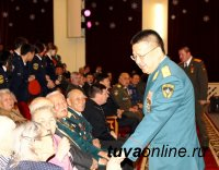 4 октября День гражданской обороны России. Этапы развития в России и в Туве