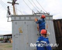 В ОАО «Тываэнерго» введен особый режим работы