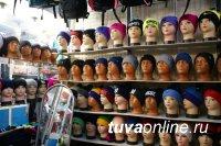 На рынках Тувы полиция и таможня выявили контрафактную продукцию