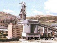 Тува хочет возобновить разработку Хову-Аксынского месторождения
