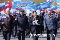 Тува остается на высоте по степени социально-политической устойчивости