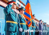 В Кызыле прошло торжественное мероприятие, посвященное 83-ей годовщине со дня образования гражданской обороны России