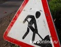 По улице Красноармейская начинается укладка кабеля под светофор