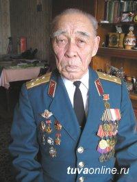 Ушел из жизни труженик тыла ВОВ, ветеран пожарной охраны Борис Чизепеевич Оюн
