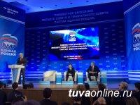 В Москве состоялось совместное заседание Высшего и Генерального советов «Единой России»