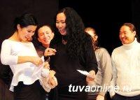 Национальный театр Тувы. Соловьи и жаворонки