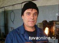 Слесарь Кызылской ТЭЦ вошел в Топ-20 лучших отцов Тувы