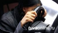 В Туве автолюбительница признана виновной в применении насилия в отношении инспектора ГИБДД
