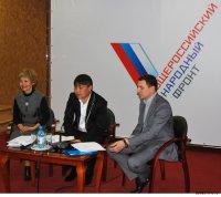 ОНФ в Туве готовится к проведению в начале декабря региональной конференции