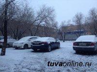 В Кызыле выпал первый снег. Пора менять резину