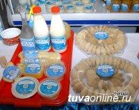 В рамках Недели предпринимательства в Туве 20-21 ноября пройдет ярмарка «Одно село – один продукт»