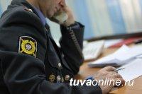 В Туве полицейские ведут поиски трех без вести пропавших несовершеннолетних