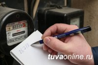 Чтобы соцнорма на электричество в Туве была корректной