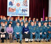 В Кызыле кадеты МЧС приняли присягу