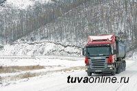 В Туве завершается «северный» завоз угля