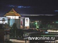 В Национальном музее Тувы ко Дню народного единства пройдет Ночь Искусств