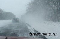 В Туве ожидаются усиление ветра и сильный снег