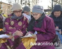В Туве географический диктант начался с Минуты молчания