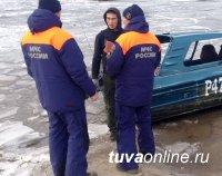 Закрыта навигация для маломерных судов в Республике Тыва