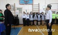 В Тандинском районе Тувы 150 школьников  стали юными инспекторами движения