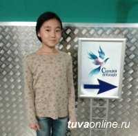 Сценическое имя юной певицы из Тувы принесло ей популярность в кырнете