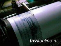 В Туве сегодня зафиксировано два подземных толчка